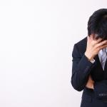なぜ会社は倒産するのか?